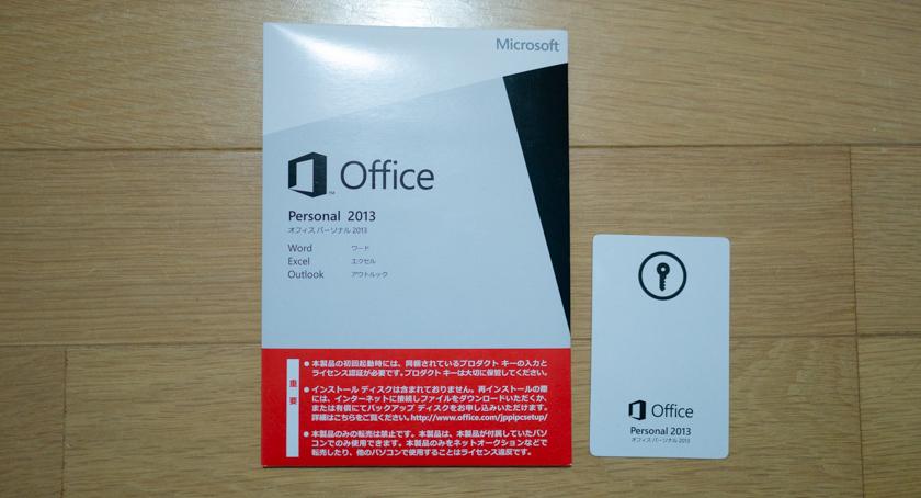 プレインストール版 Office2013 Personal