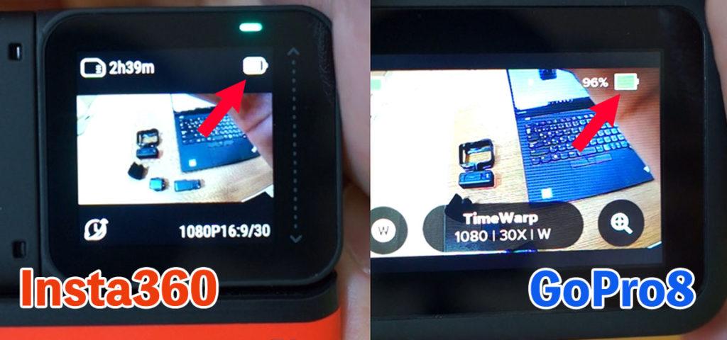 Insta360とGopro8の比較