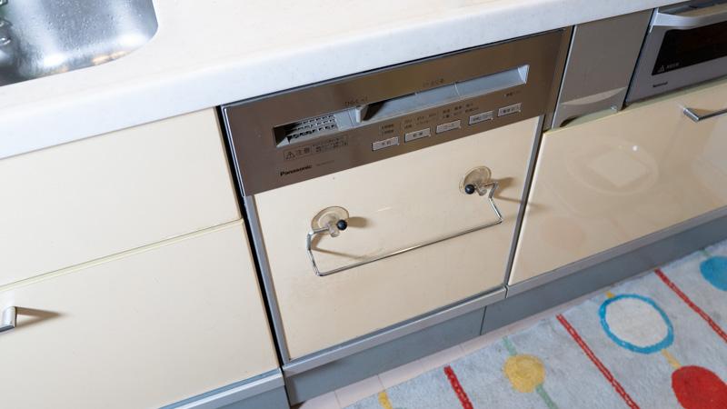ビルトイン型の食洗機